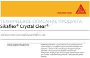 Sikaflex Crystal Clear (ярлычок)